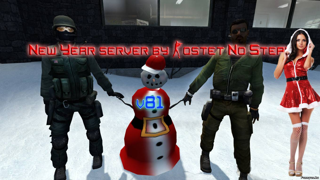 Скриншот New Year server by Kostet No-Steam